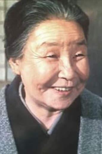 Image of Chōko Iida