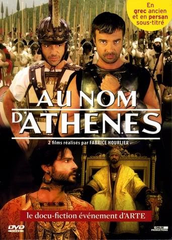 Poster of Au nom d'Athènes