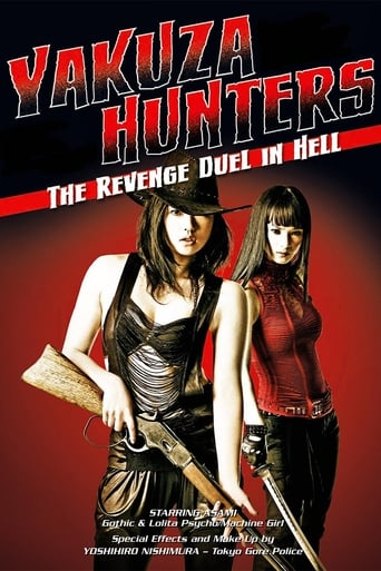 Poster of Yakuza-Busting Girls: Duel in Hell