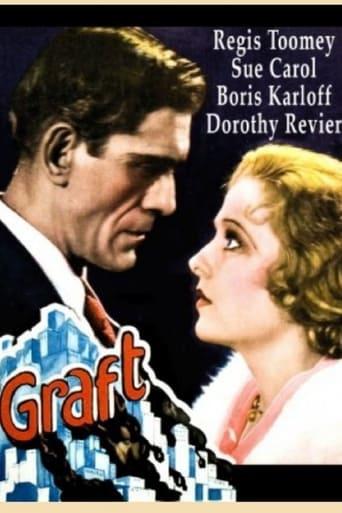 Poster of Graft