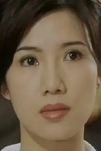 Image of Suki Kwan