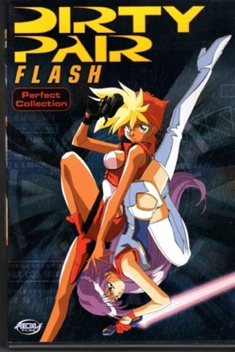 Poster of Dirty Pair Flash