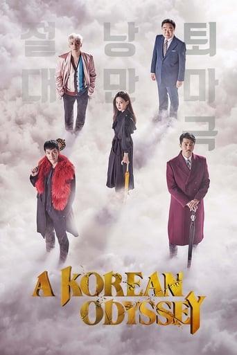 Poster of A Korean Odyssey