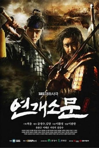 Yeon Gaesomun