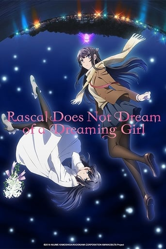 Poster of Rascal Does Not Dream of a Dreaming Girl