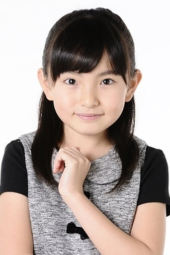 Image of Rio Suzuki