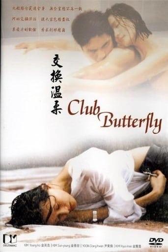 Club Butterfly