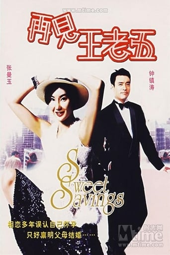 Poster of The Bachelor's Swan Song
