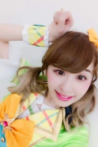 Image of Miki Mirai
