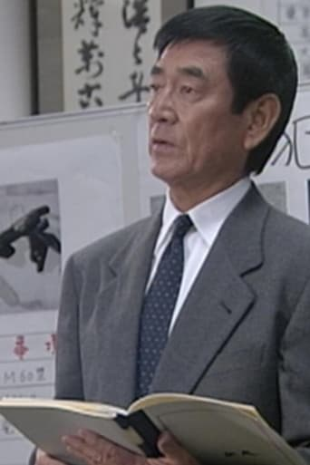 Poster of Keiji hebi ni yokogirareru