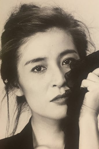 Image of Mitsuko Baisho