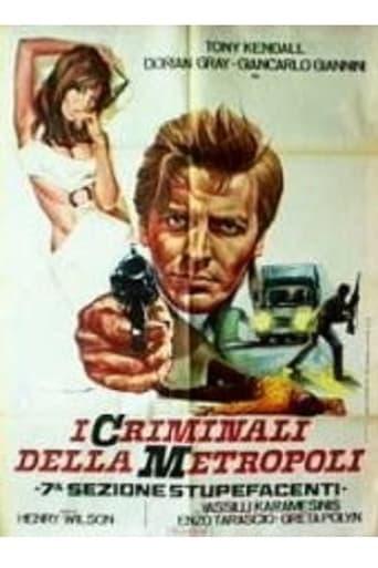 Poster of I criminali della metropoli