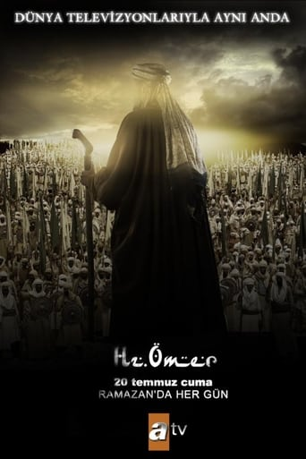 Poster of Farouk Omar
