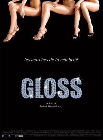 Poster of Gloss