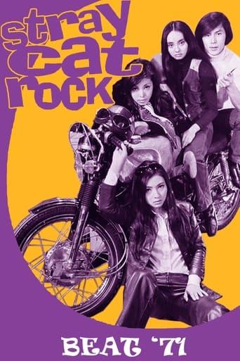 Stray Cat Rock: Beat '71