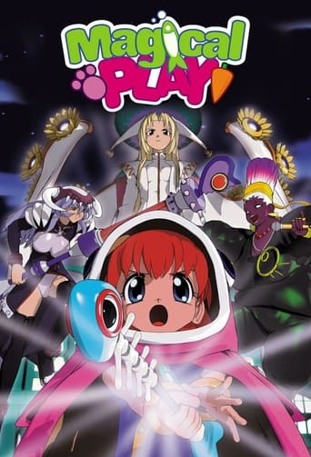 Poster of Magical Play