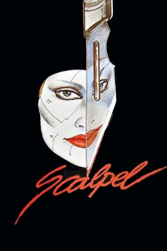 Poster of Scalpel