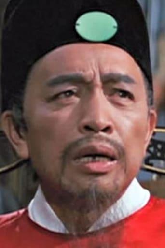 Image of Wong Ching-Ho