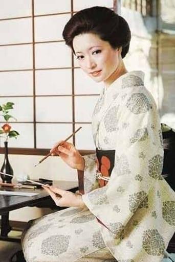 Image of Nami Tamura