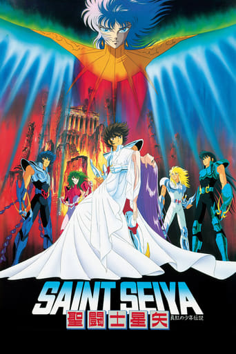 Poster of Saint Seiya: Legend of Crimson Youth