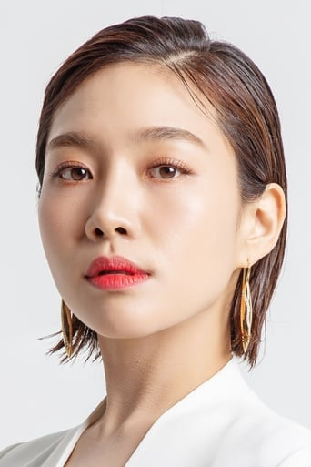 Image of Moon Choi