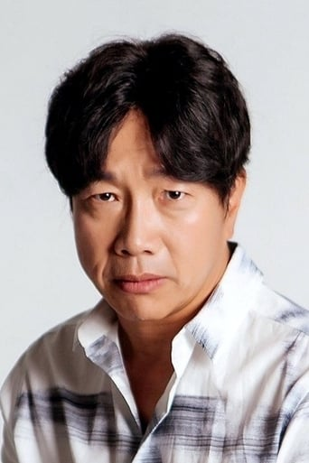 Image of Park Chul-min