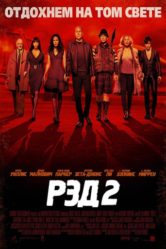 Poster of РЭД 2