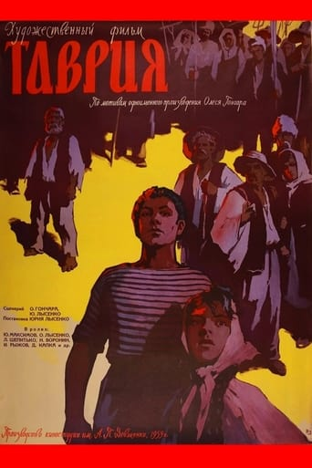 Poster of Tavria