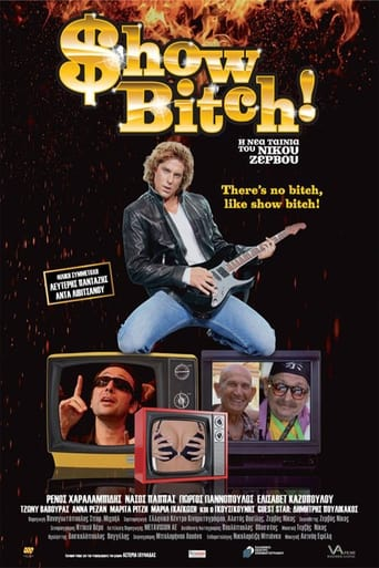 Poster of Show Bitch