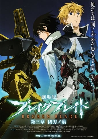 Poster of Break Blade 3: Kyoujin no Ato