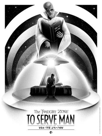 Poster of To Serve Man