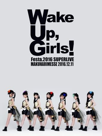 Poster of Wake Up, Girls!Festa. 2016 SUPER LIVE