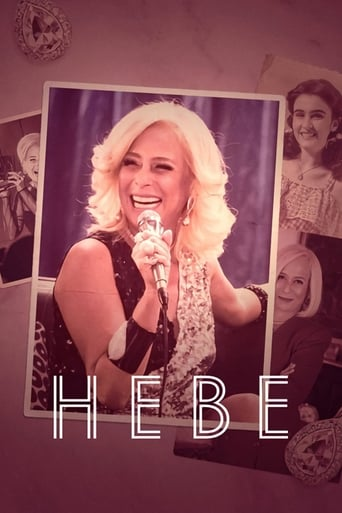 Poster of Hebe