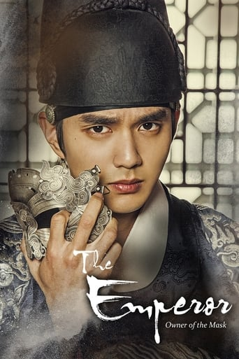 Poster of The Emperor: Owner of the Mask