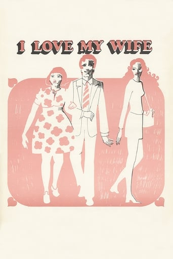 Poster of I Love My Wife
