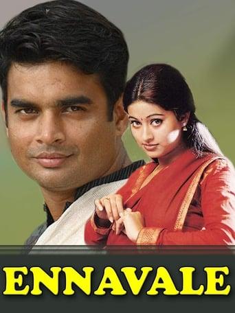 Poster of Ennavale