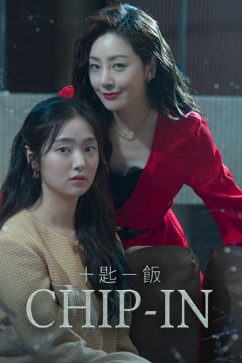 Poster of CHIP-IN