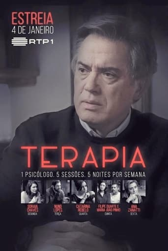 Poster of Terapia