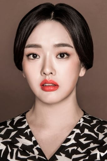 Image of Kwon So-hyun