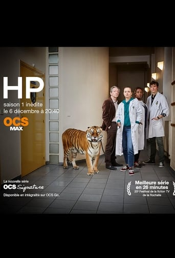 Poster of HP