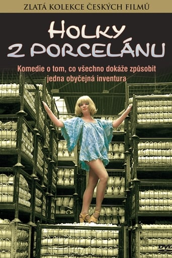 Girls from a Porcelain Factory