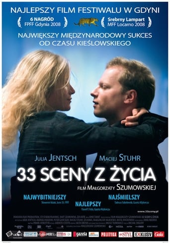 Poster of 33 Scenes from Life