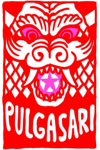 Poster of Pulgasari