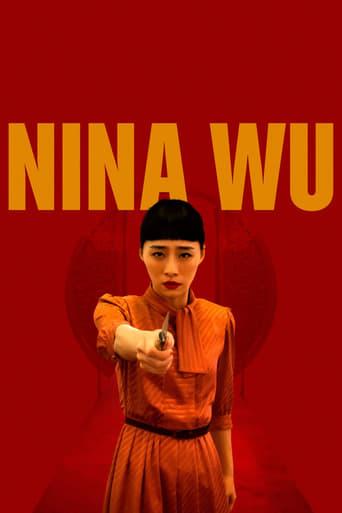 Poster of Nina Wu