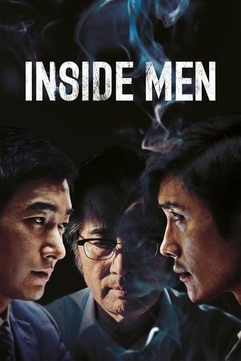 Poster of Inside Men