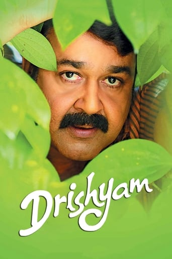 Poster of Drishyam