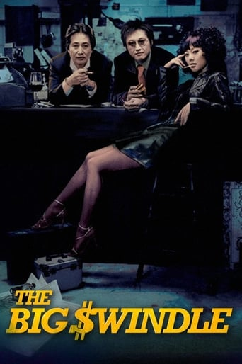 Poster of The Big Swindle