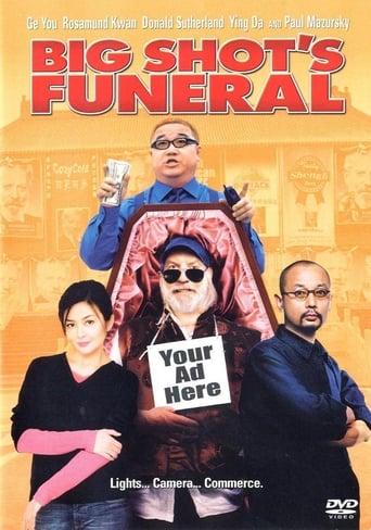 Big Shot's Funeral poster