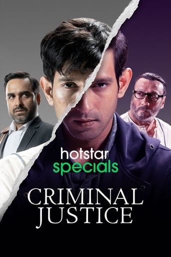 Poster of Criminal Justice