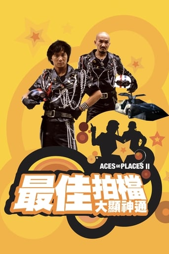 Poster of Aces Go Places II